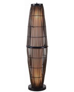 Kenroy Home Bauer Outdoor Floor Lamp - 32248RAT