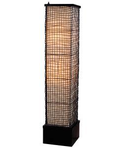 Kenroy Home Amelia Outdoor Floor Lamp - 32250BRZ